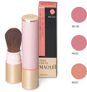 bo-my-pham- Shiseido Maquillage-3