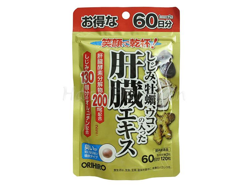 4 thuốc bổ gan của Nhật Bản tốt nhất hiện tại